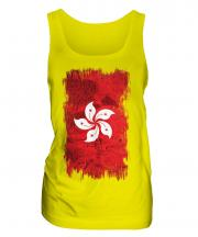 Hong Kong Grunge Flag Ladies Vest