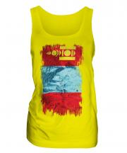 Mongolia Grunge Flag Ladies Vest