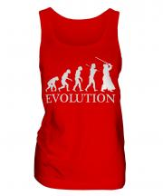 Kendo Evolution Ladies Vest