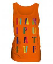 Manipulative Ladies Vest