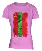 Transnistria Grunge Flag Ladies T-Shirt
