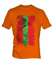 Transnistria Grunge Flag Mens T-Shirt