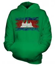 Cambodia Distressed Flag Unisex Adult Hoodie
