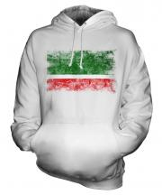 Chechen Republic Distressed Flag Unisex Adult Hoodie