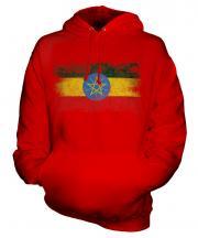 Ethiopa Distressed Flag Unisex Adult Hoodie