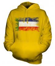 Khakassia Distressed Flag Unisex Adult Hoodie