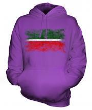 Tatarstan Distressed Flag Unisex Adult Hoodie